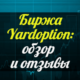 yardoption-mini
