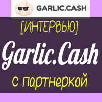 garlic cash